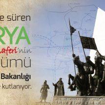 Sakarya Meydan Muharebesi'nin yıl dönümü!