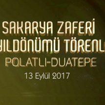 Sakarya Meydan Muharebesi 96. Yıldönümü Törenleri (13 Eylül 2017)